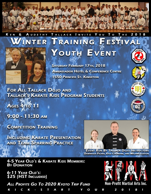 Youth Event Poster
